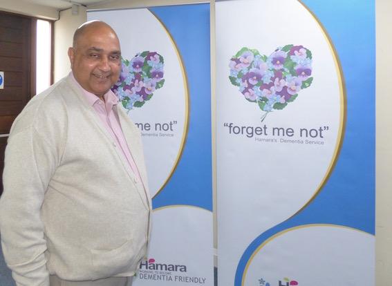 Mohammed Farouk, Chair of the Hamara Centre